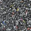 E-wasteful
